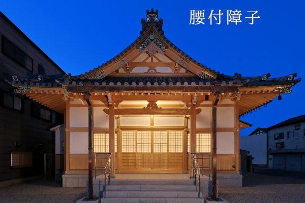 大阪府/東大阪市お寺